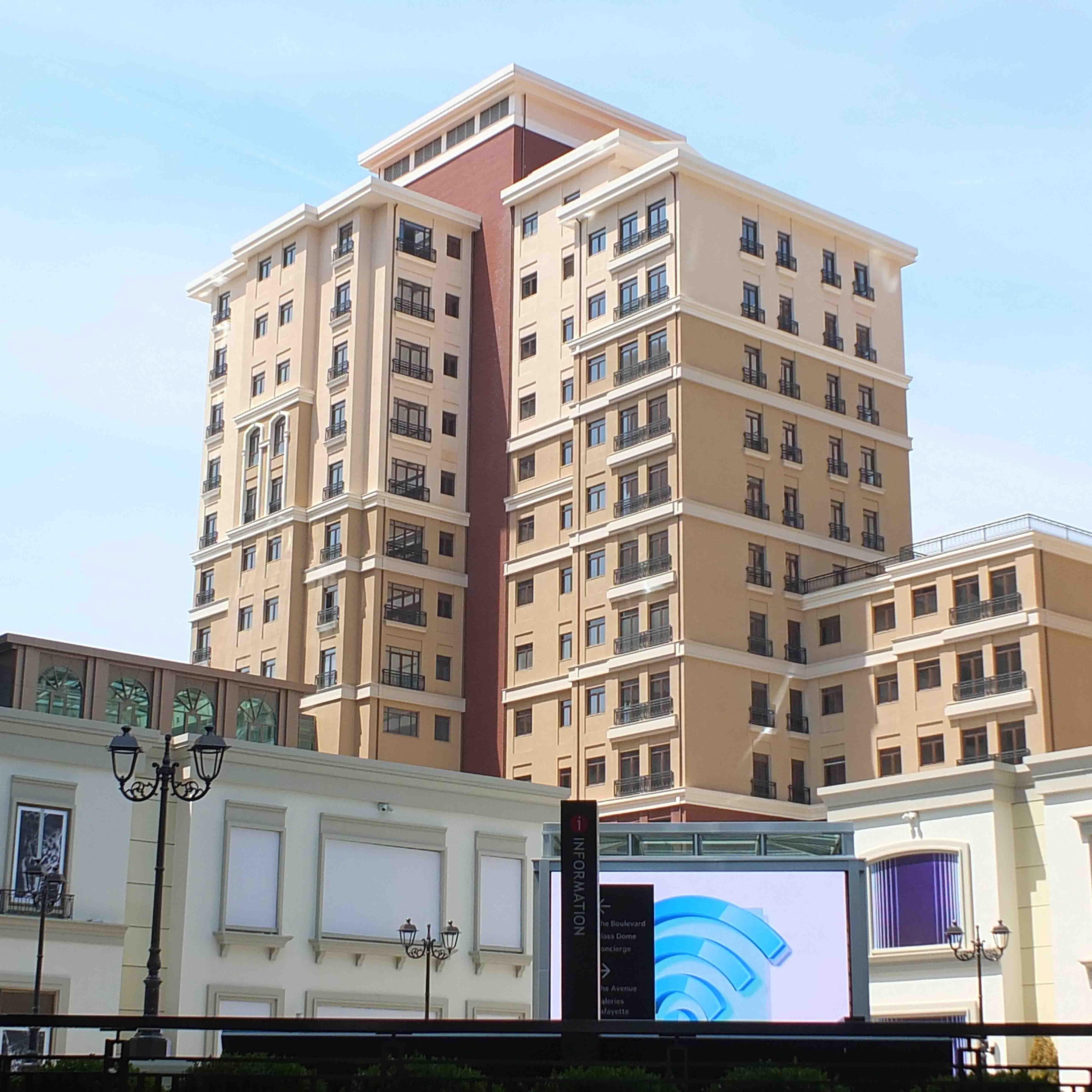 Emaar Square Shoppinh Mall & Residence