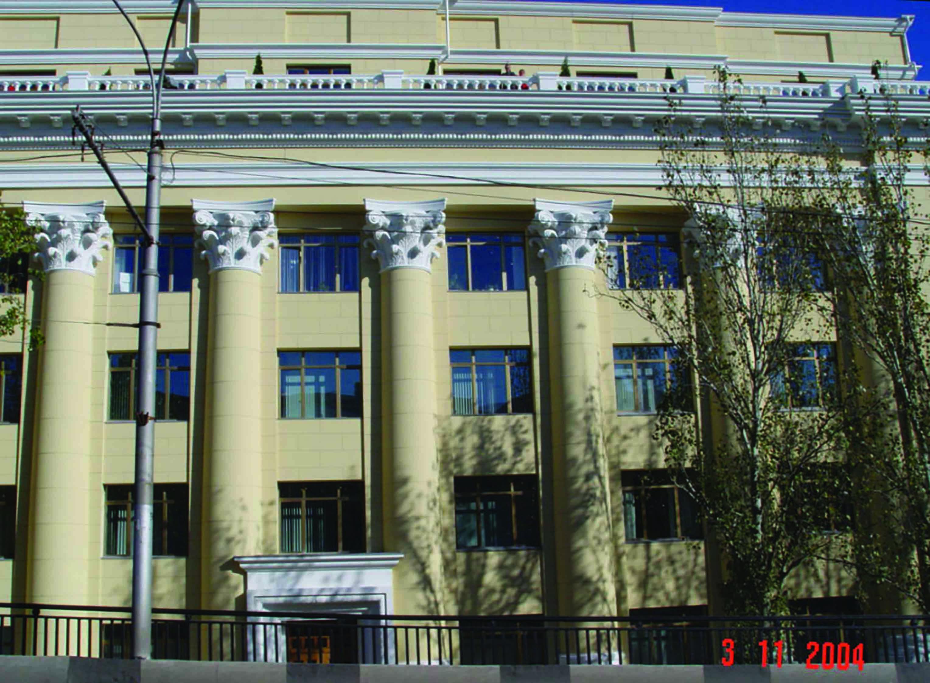 Fibrobeton Lukoil St. Petersburg