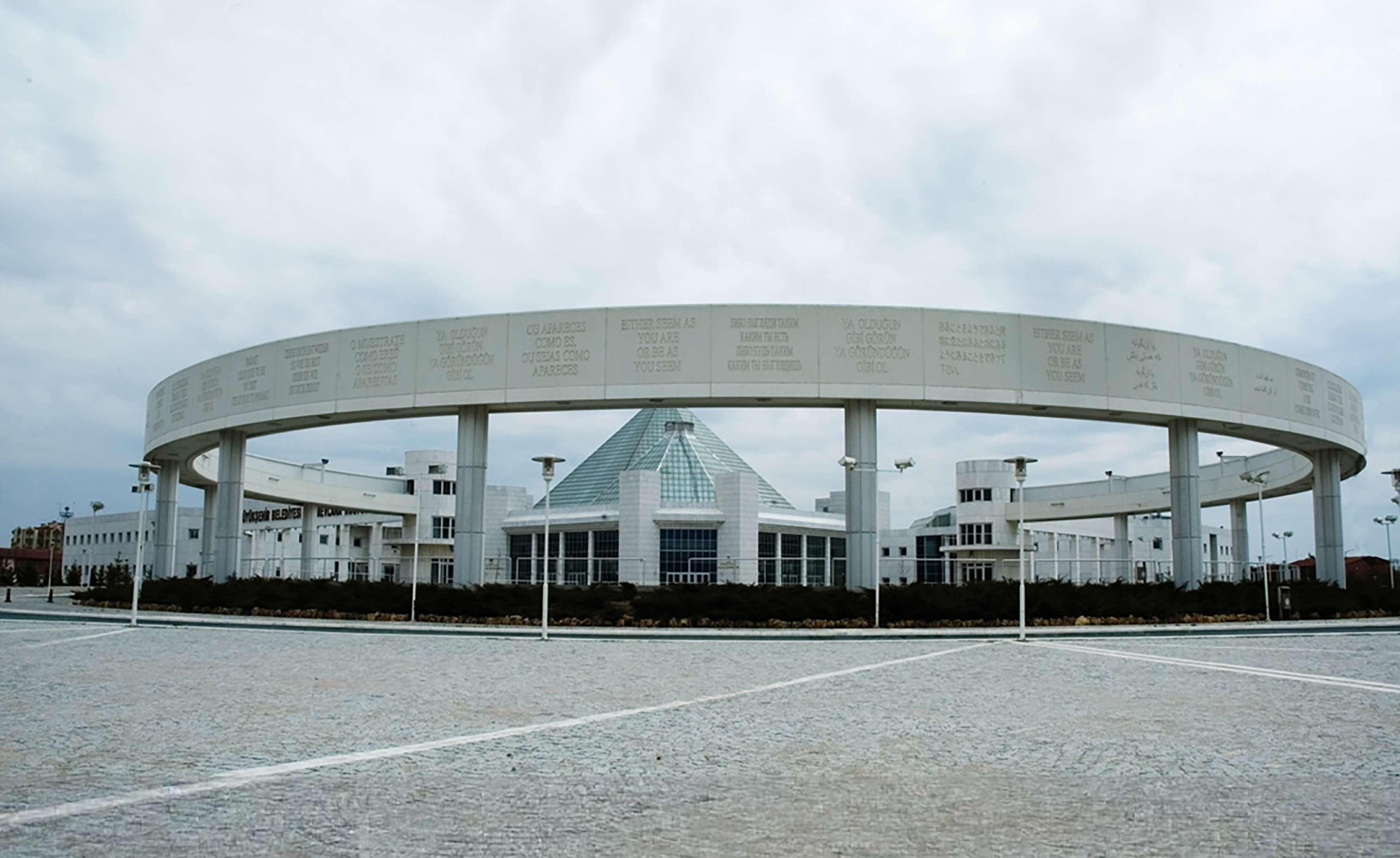 Fibrobeton Mevlana Cultural Center