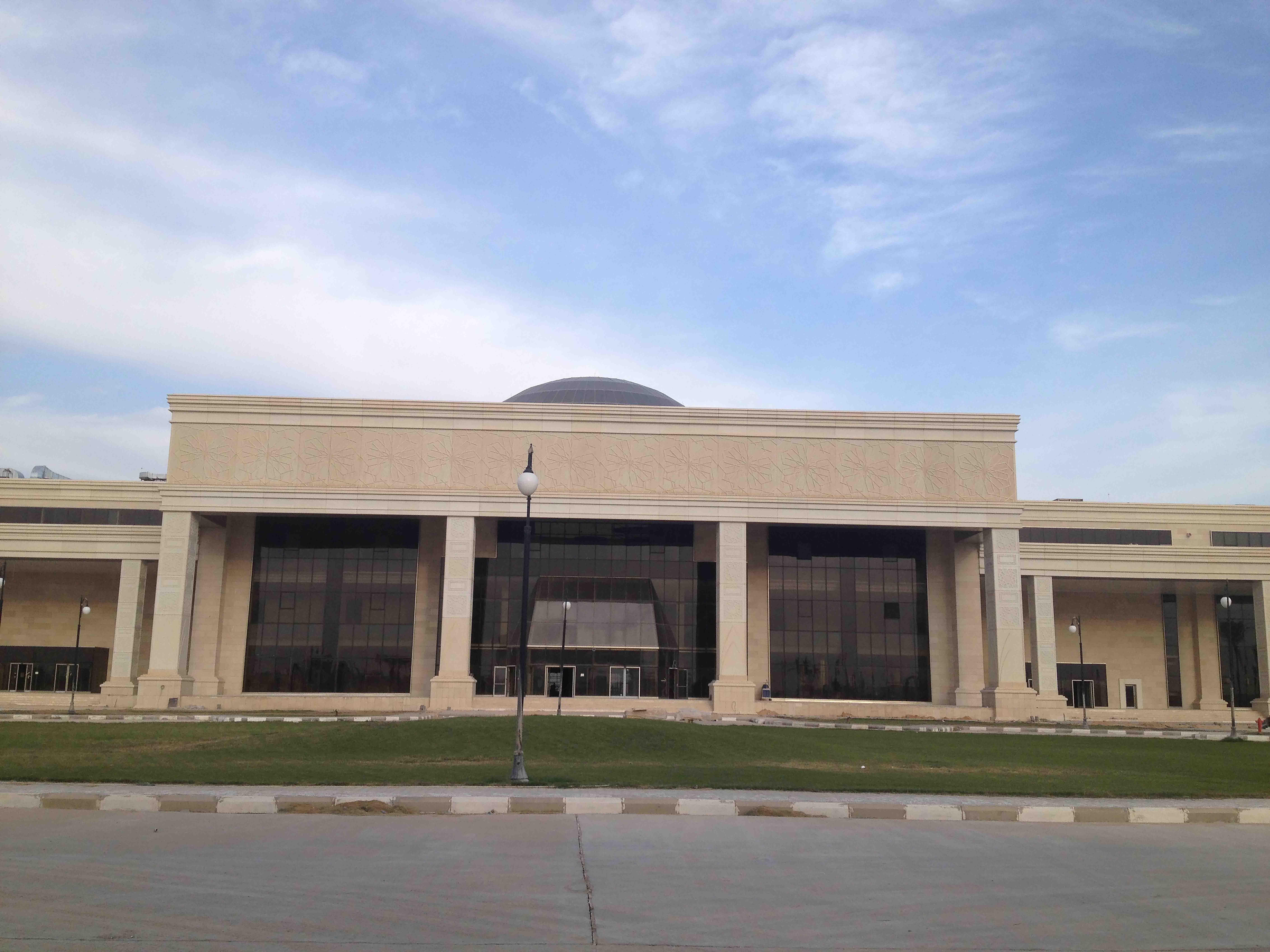 Fibrobeton Najaf Cultural Center